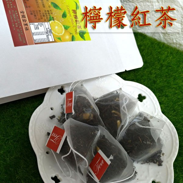 買一送一 檸檬紅茶包 1包(20小包) 清爽檸檬香 三角茶包 散發紅茶風味 下午茶早餐茶 【全健健康生活館】