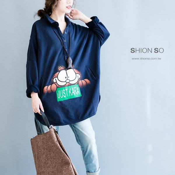 享瘦衣身中大尺碼【B9132】棉質襯衫造型卡通圖騰上衣