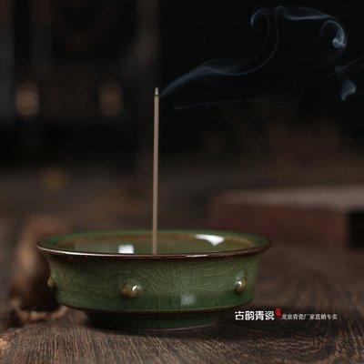 香爐 電子香爐 龍泉青瓷鼓狀香插日本陶瓷蓮花復古柴窯玻璃釉線香香插香爐包郵 米可