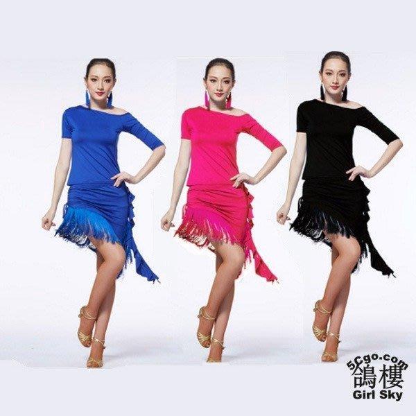 5Cgo【鴿樓】會員有優惠 523306557879 拉丁舞衣服裝流蘇裙斜肩成人女生練習表演比賽服裝肚皮捷克上衣+短裙
