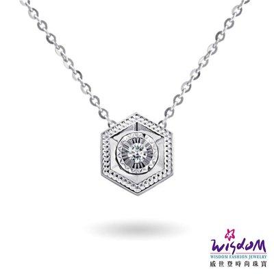威世登 18K金 鑽石項鍊 -情人節、生日、紀念日、送禮 - JDB01902-BBAXX