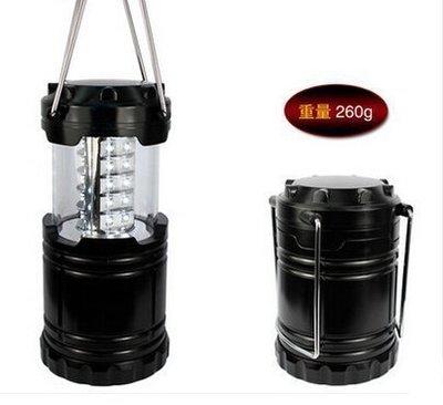 【優上精品】帳篷燈30LED野營燈戶外超亮營地露營燈LED照明燈應急燈(Z-P3216)