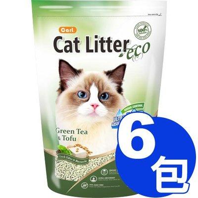 【寵物王國-貓館】 CARL卡爾-環保豆腐貓砂(綠茶)6L x6包免運組合