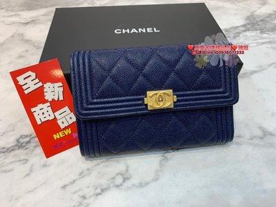 《真愛名牌精品》CHANEL A84302 BOY 藍色 荔枝皮 金扣 三折中夾 *全新品*代購