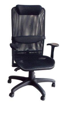 【南洋風休閒傢俱】辦公家具系列-黑網布有手辦公椅 辦公書桌椅 (金633-10)