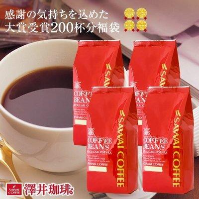 《FOS》日本 澤井珈琲 (500g*4包) 金賞 澤井 咖啡豆 深焙 辦公室 團購 送禮 下午茶 零食 熱銷