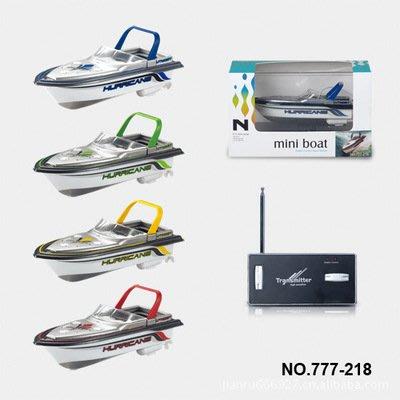 四通無線充電遙控船氣墊船賽艇迷你小船快...