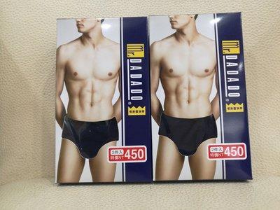 ☆☆圓派兒AN.PAIR☆華歌爾Mr.DADADO男內褲三角(2件)GS6104