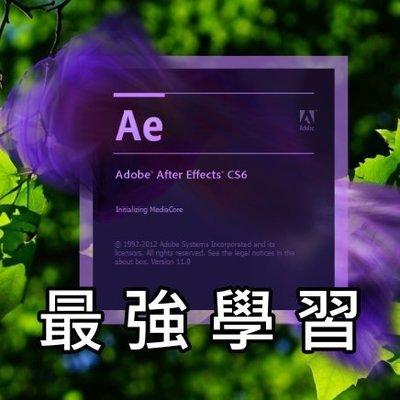 After Effects CS6、CS5影音教學,針對電影、電視、視訊和網頁進行設計