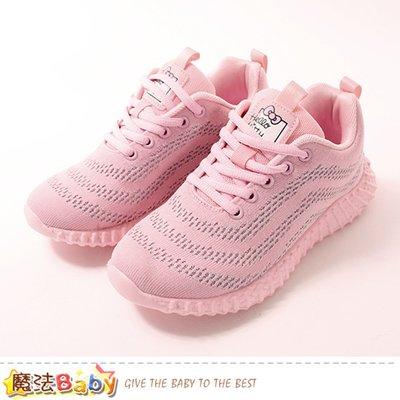 女運動鞋 Hello kitty授權正版輕量極舒適多功能鞋 魔法Baby sd8121