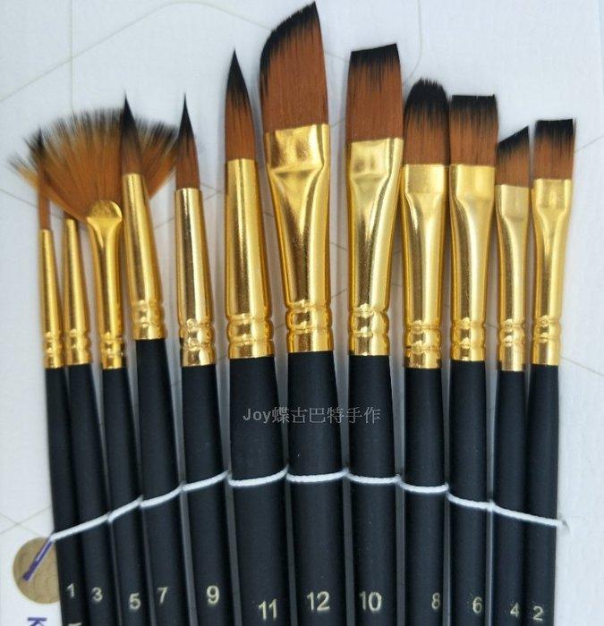 夏綠蒂手作坊  12支綜合黑桿金管尼龍毛繪畫筆