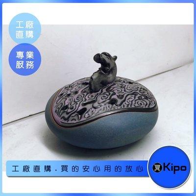 KIPO-陶瓷復古香爐 禪意檀香 盤香熏爐 點香器-EDL002104A