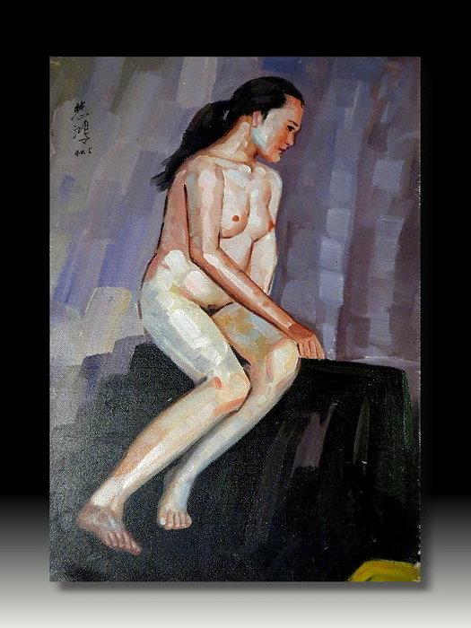 【 金王記拍寶網 】U858  中國近代書畫名家 徐悲鴻 款 手繪油畫一張 裸女圖~ 罕見稀少 藝術無價~