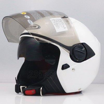 瑞獅 ZEUS 安全帽|23番 213 ZS-213 素色 白色 半罩 3/4罩 內藏墨鏡  雙層鏡 免運費