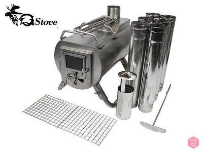 丹大戶外【Gstove】柴爐標準版L暖心價