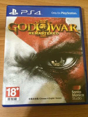 PS4 戰神 3 戰神3 Remastered 強化版 繁體中文版 二手 可取貨付款