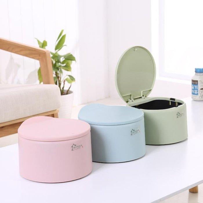 小垃圾桶桌面垃圾盒創意迷你可愛韓式小型辦公桌上家用帶蓋垃圾桶 好康免運