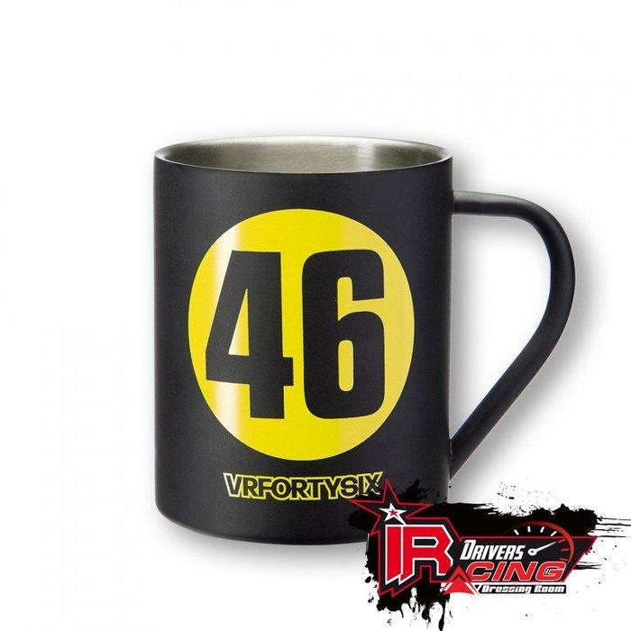 ♚賽車手的試衣間♚VR46 Rossi Metal 46 stamp mug 馬克杯 咖啡杯 鋼杯