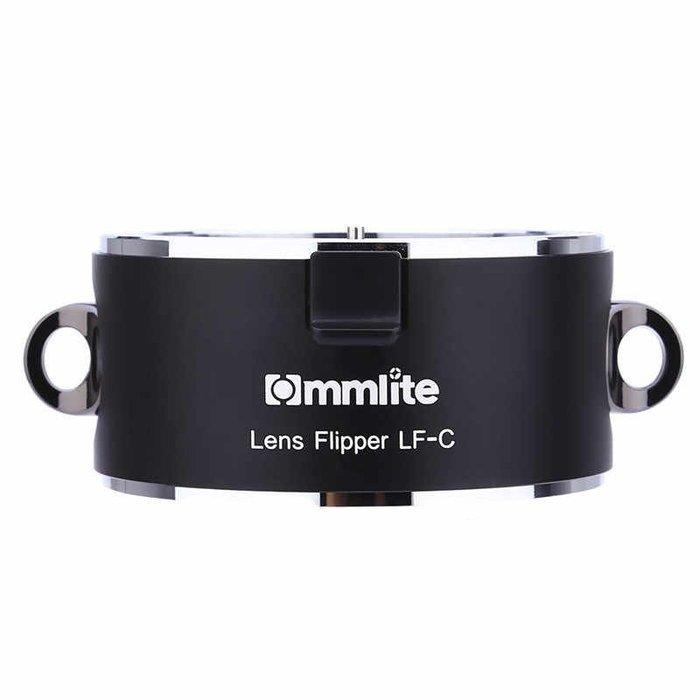 【新鎂】Commlite CM-LF-C/E/N 雙鏡頭攜帶環 背帶(Canon EF/Sony E/Nikon F)