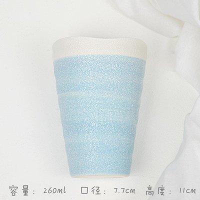 日式雪花釉七彩洗漱杯陶瓷牙杯牙缸結婚刷牙杯漱口杯