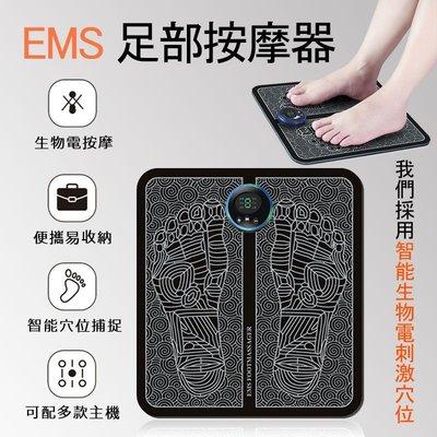 現貨 EMS足部按摩器 充電款 USB...