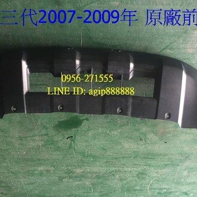 [樂樂園地]二手HONDA 2007-2009年適用CRV CRV 3代2.0 2.4喜美 三代 原廠前保桿 另有後保桿
