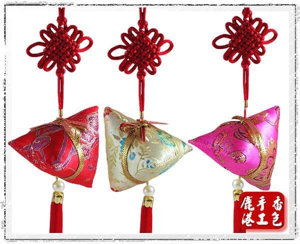 【鹿港傳統手工香包】大型 中國結超精緻 (7cm) 粽子香包 -5色