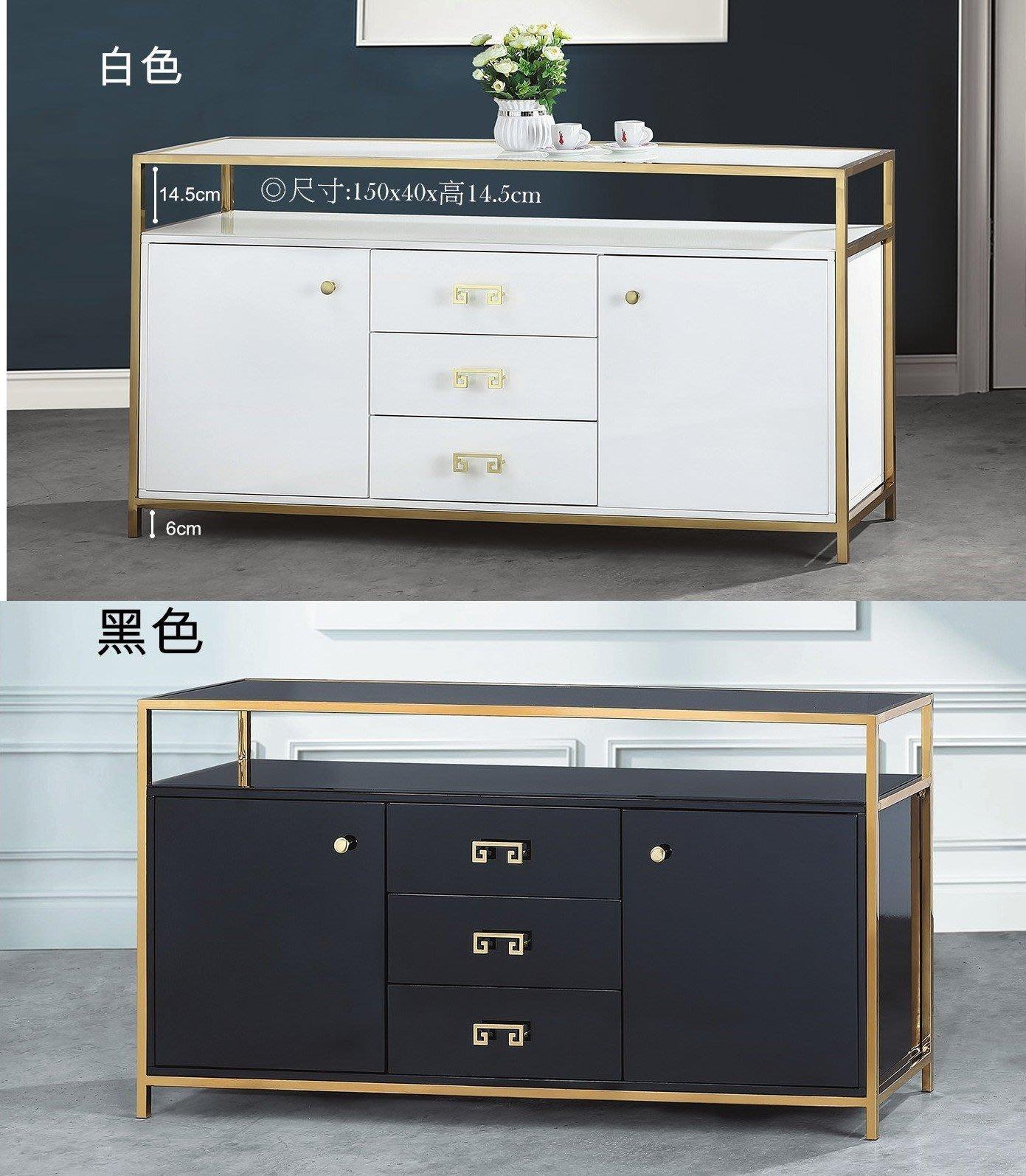 【新北大】20購 S835-2 白色.黑色5.1尺餐邊櫃/餐櫃(910) S835-3