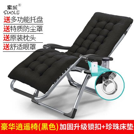 折疊床 單人折疊椅子 午休躺椅辦公室沙灘椅孕婦靠椅逍遙午睡椅