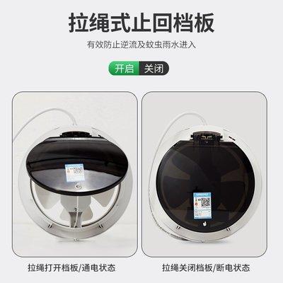 APC20-3-1圓形排氣扇廁所圓孔玻璃換氣扇衛生間靜音排風扇8寸 檸檬說葡萄你好酸