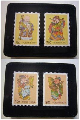 【KK郵票】《郵票文鎮》內嵌80年版吉祥郵票,正面3元二枚,背面7.5元二枚。 中華郵政製贈 92mm × 62mm