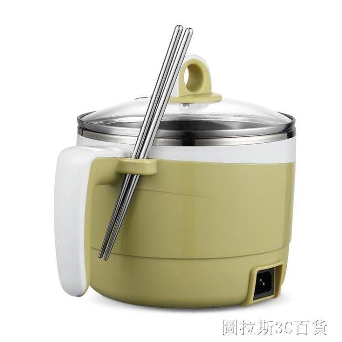 多功能電熱鍋煮面泡面電煮鍋學生宿舍家用迷你小火鍋小電鍋