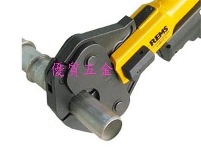 【泵浦五金】油壓工具~大規格壓接頭~全新不鏽鋼管模具頭 (2吋) 水管 壓接 REMS