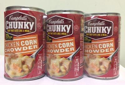 【佩佩的店】2組免運 COSTCO 好市多 Campbell's 金寶 雞肉玉米濃湯 533公克 X 3入/組