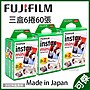 FUJIFILM Instax mini 空白底片 3盒6捲共60...