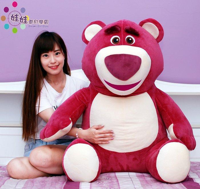 高雄娃娃樂園~超大熊抱哥娃娃~高80cm~草莓熊~有草莓味~巨無霸熊霸哥玩偶~生日禮物~全省宅配