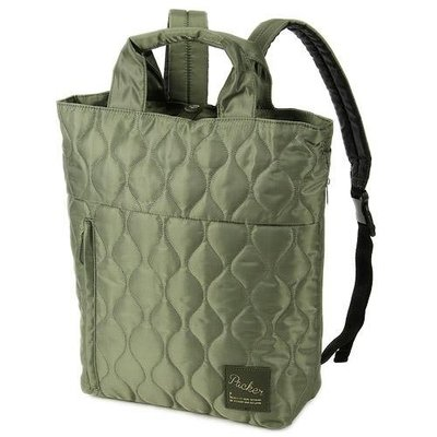 時尚帥氣2-way 兩用包包 可背或手提 側邊有拉練多一個收藏空間 男女適宜  黑/灰/深藍/軍綠四色可選!