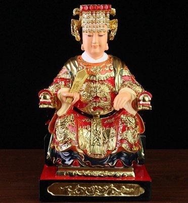 樹脂媽祖 天上聖母 神像供奉擺件