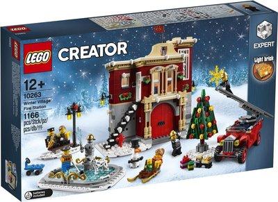 LEGO 10263 樂高積木玩具 創意 圣誕系列 冬季小鎮消防局