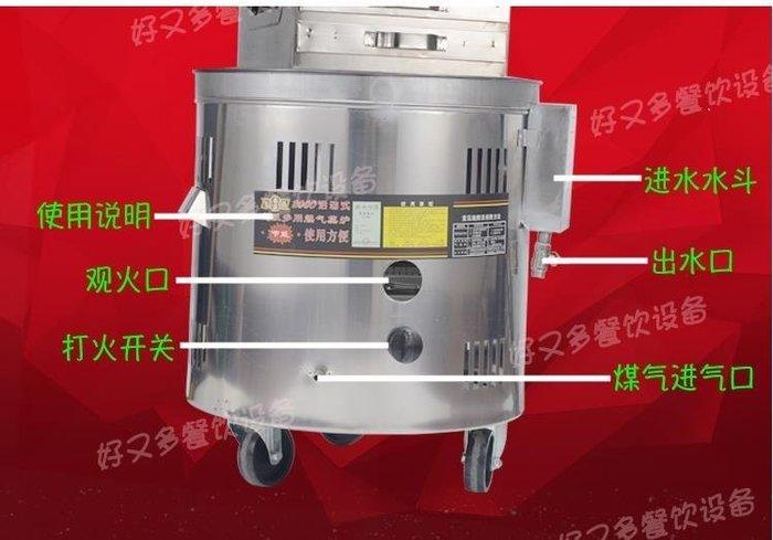 帶輪子 廣東腸粉機抽屜式 商用腸粉機燃氣腸粉機節能腸粉機蒸包爐