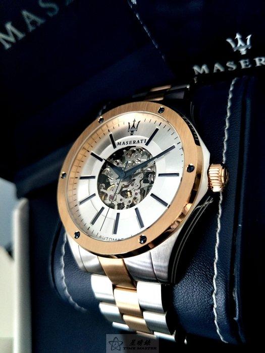 請支持正貨,新款65折瑪莎拉蒂手錶MASERATI手錶CIRCUITO款編號:MA00190,銀白色錶面玫瑰金銀鋼錶帶款