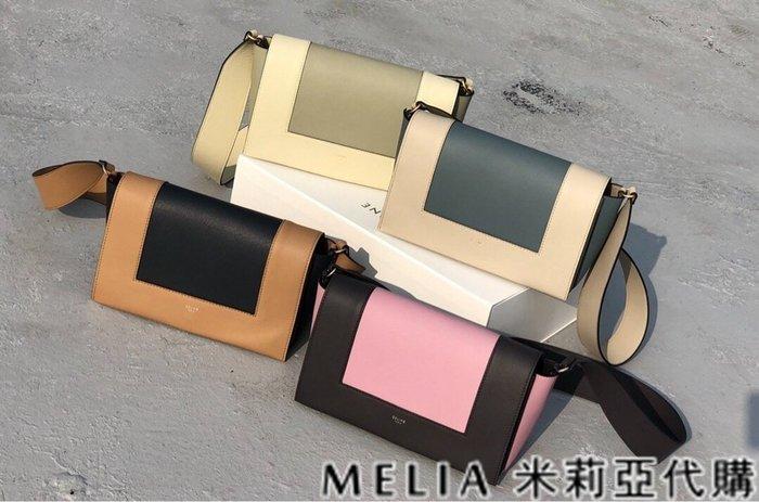 Melia 米莉亞代購 CELINE 瑟琳 0216 19ss frame 小方包 信封包 你一定不陌生的一款