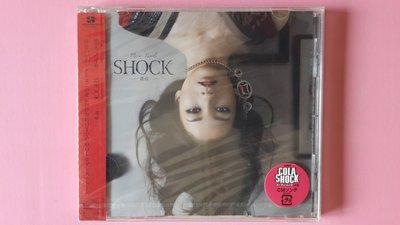 【鳳姐嚴選二手唱片】 全新品 黑木美沙 メイサ  SHOCK -運命-  日壓 宣傳品