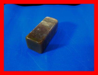 美緣玉石水晶:保證100%天然頂級七彩玉印材/另售翡翠賭石/原石/蛋面/擺件S031-45