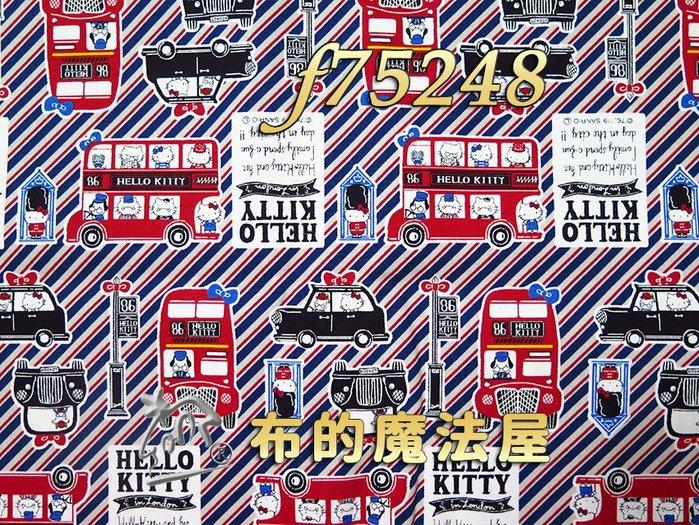 【布的魔法屋】日本正版f75248凱蒂貓英倫風深藍Hello Kitty中厚純棉布料日本進口布料(三麗鷗拼布布料卡通布)