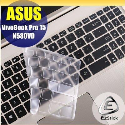 【Ezstick】ASUS N580 N580V N580VD 奈米銀抗菌TPU 鍵盤保護膜 鍵盤膜
