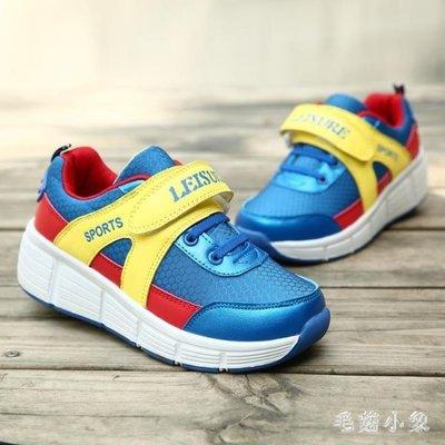 ZIHOPE 暴走鞋 雙輪兒童帶輪子的運動鞋自動款爆走鞋學生代步兒童鞋ZI812