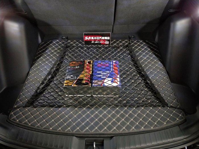 HONDA CR-V5 後行李箱置物網 置物網