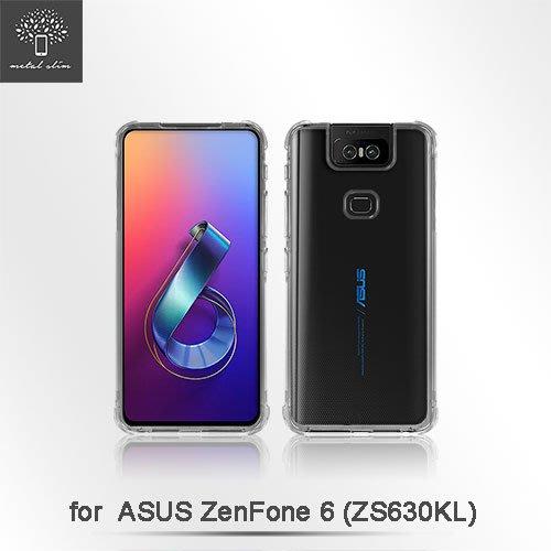 【默肯國際】Metal-Slim ASUS ZenFone6 ZS630KL (6.3吋) 透明 TPU 空壓殼 軟殼