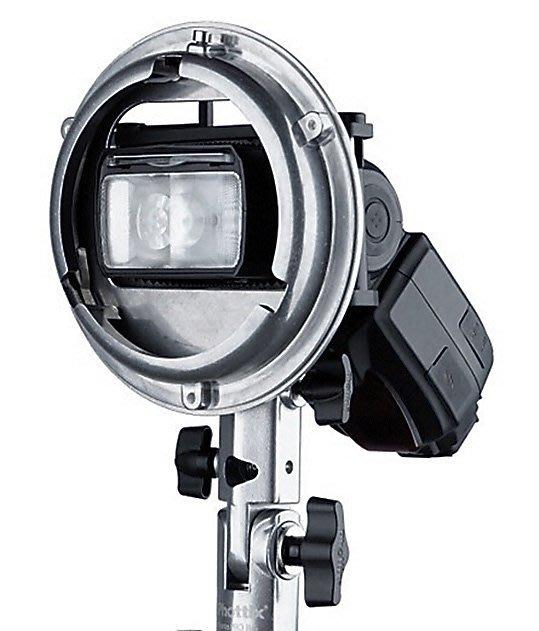 呈現攝影-Phottix Cerberus Multi Mount 閃燈轉接座套組 保榮/愛玲瓏口 外接式閃燈/機頂燈/